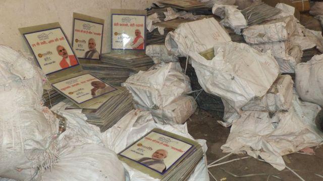बीजेपी की चुनाव प्रचार सामग्री