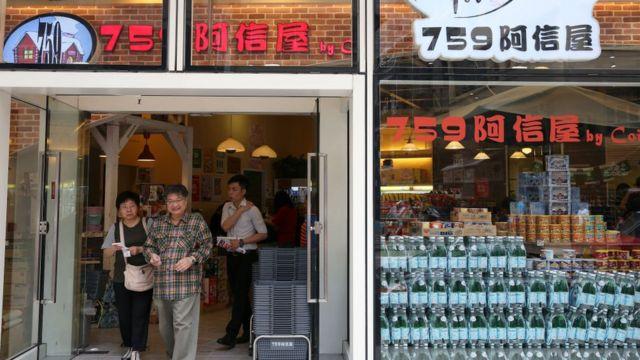A business in Hong Kong