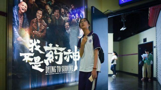 Pekin'de bir sinema salonu