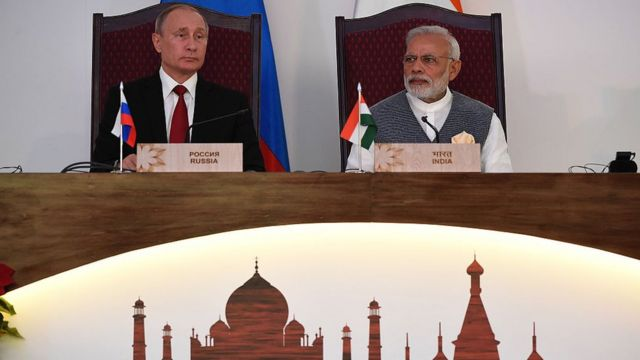 भारत और रूस