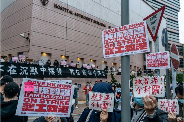 醫管局員工陣線成員在醫院管理局大樓下舉牌罷工,要求政府全面關閉與中國大陸接壤的關口,以避免人員流動可能導致本地疫情加劇。