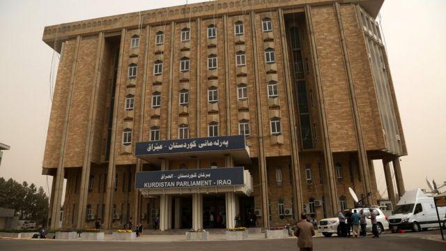 برلمان إقليم كردستان صوت بالموافقة على استفتاء الانفصال