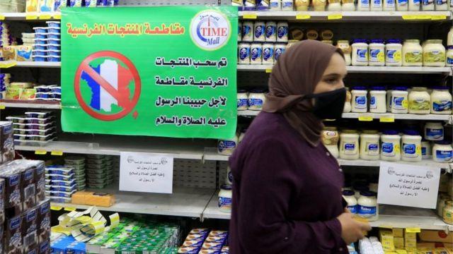 Pemberitahuan di supermarket di Amman, Jordania, meminta pembeli memboikot produk Prancis.