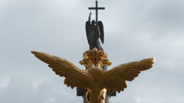 Ангел с крестом и двуглавый орел