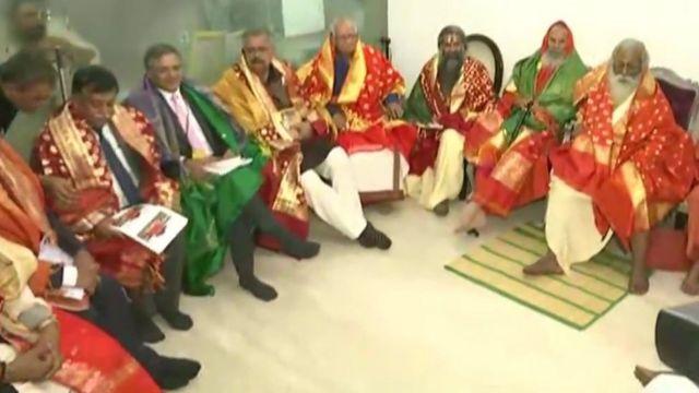 राम मंदिर ट्रस्ट की पहली बैठक