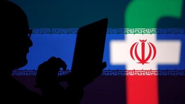 فيسبوك تحذف عشرات الحسابات المزيفة المرتبطة بإيران