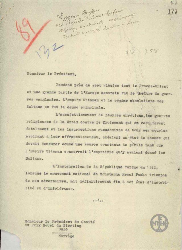 Venizelos'un Nobel Komitesi'ne gönderdiği mektup