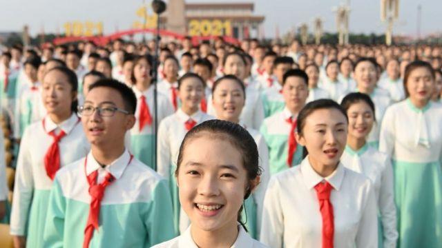Los festejos por el centenario del Partido Comunista Chino