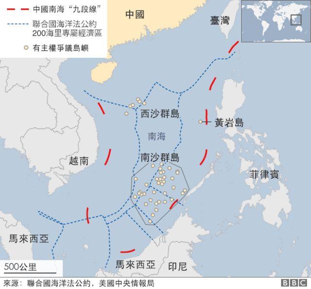 中国南海主权争议示意图。