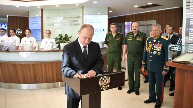 Элитную академию два года назад лично посещал Владимир Путин