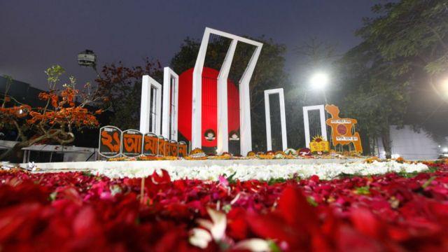 ڈھاکہ