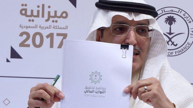 صورة لميزانية 2017 في السعودية