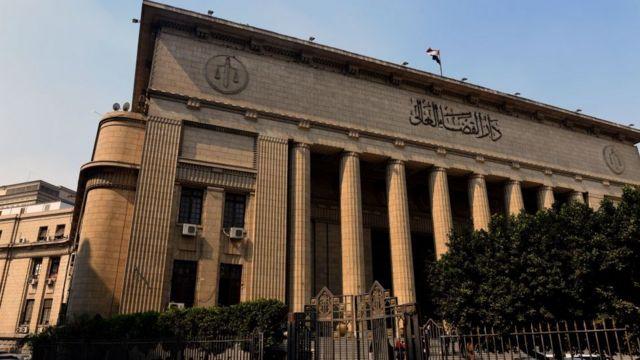 La Cour de cassation égyptienne (image d'illustration).