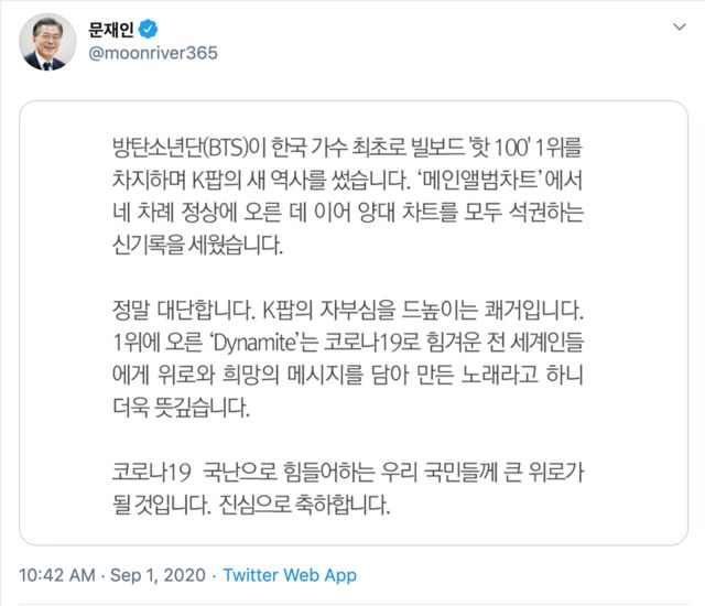 """Ë°©íƒ""""소년단 ͕œêµ Ê°€ìˆ˜ ̵œì´ˆ ˹Œë³´ë""""œ ̋±ê¸€ 1위 ˬ¸ ˌ€í†µë¹ë"""" ̾Œê±° ̶•í•˜ Bbc News ̽""""리아"""