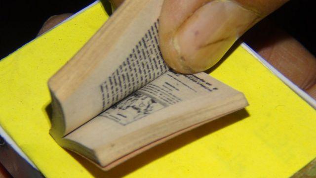छोटी किताब
