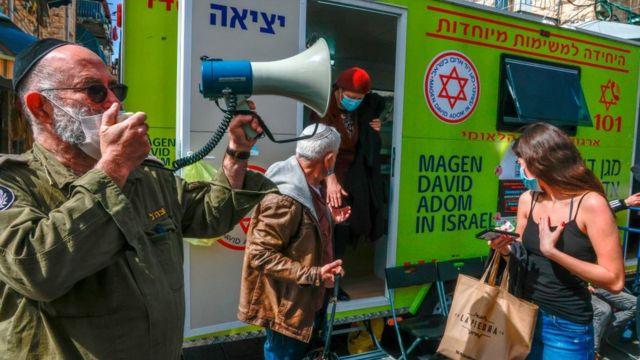 Vacunación en Israel en febrero de 2021.