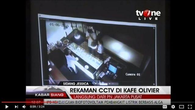 CCTV Jessica