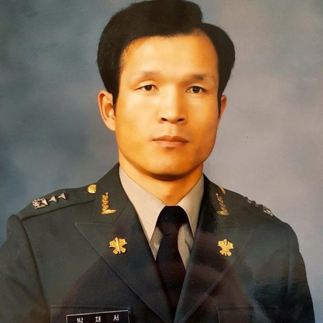 Park no período em que era capitão no exército sul-coreano