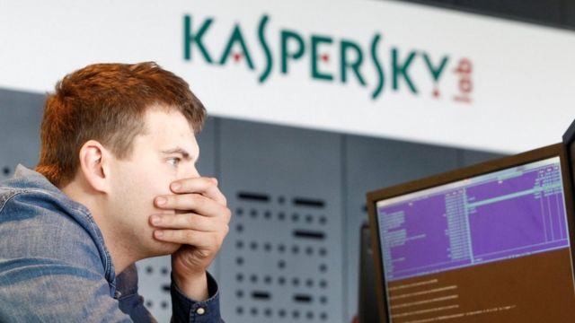 В Лаборатории Касперского