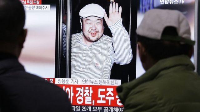 韩国传媒报道金正男被杀