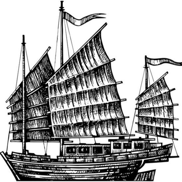 ilustração de navio chines
