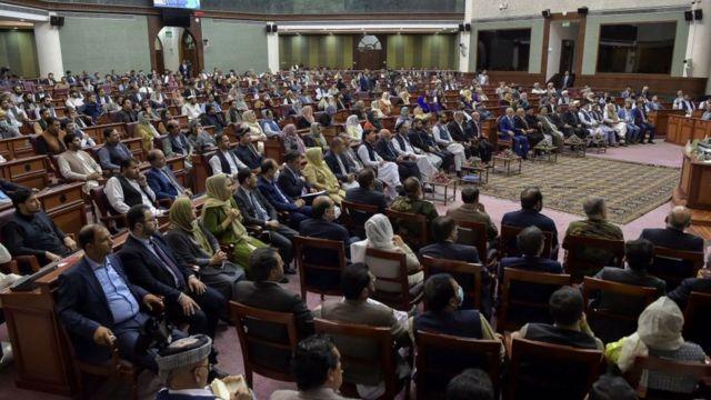 Parlamento afgano