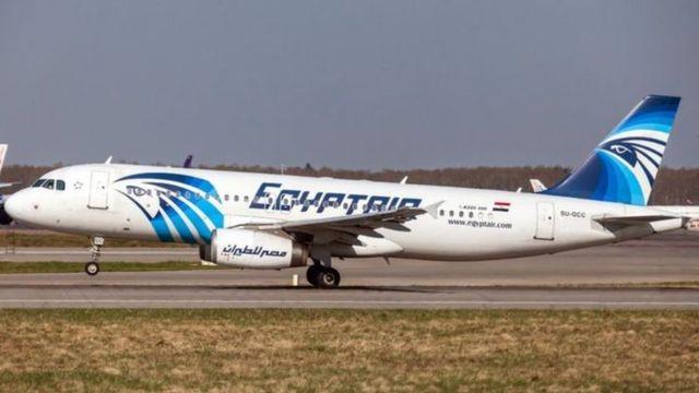 इजिप्ट एयर का विमान