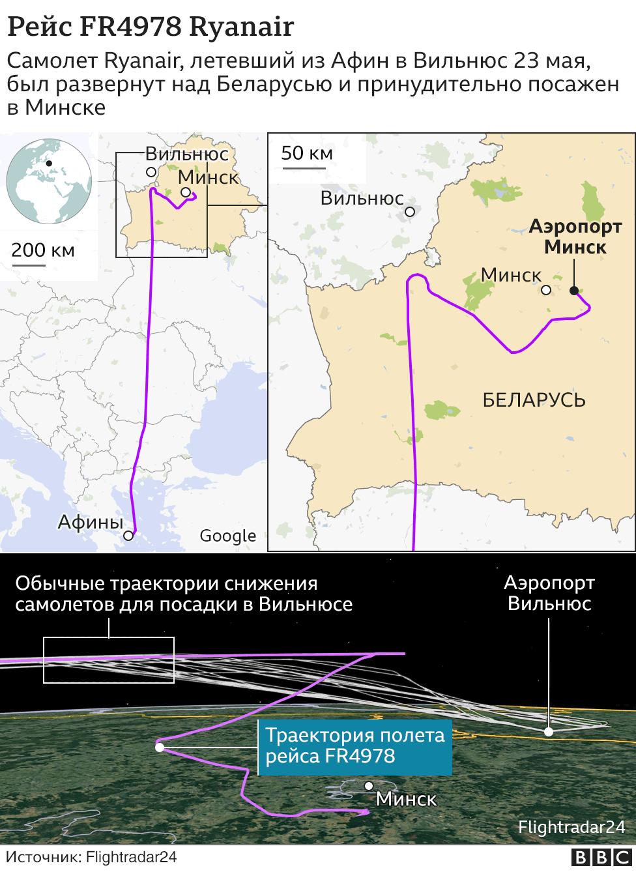 карта Минск