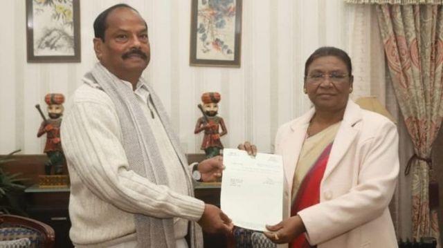 ஜார்கண்ட் சட்டமன்றத் தேர்தல்