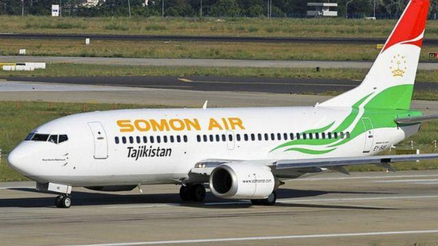 Somon Air