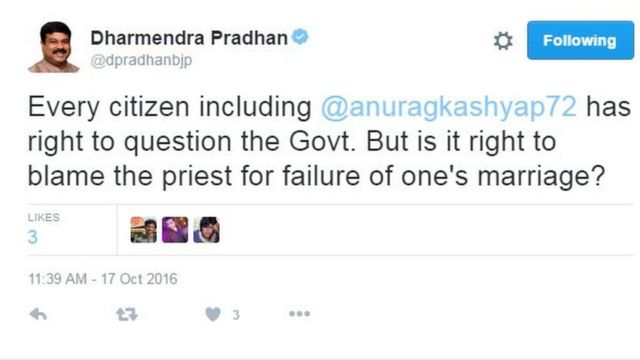 धर्मेंद्र प्रधान का ट्वीट