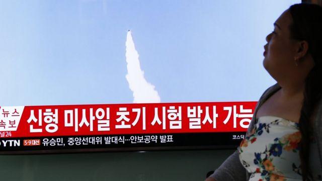 उत्तर कोरिया की मिसाइल परीक्षण का टीवी पर प्रसारण.