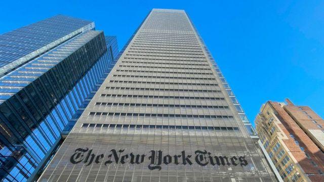 Будівля New York Times