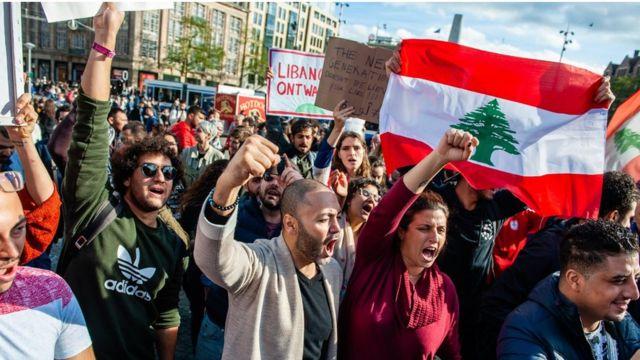 Демонстранты требуют перемен