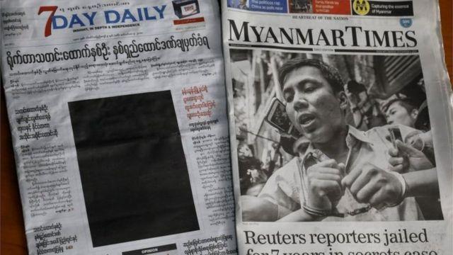 """""""سون-دی دیلی""""، یکی از پرخوانندهترین روزنامههای میانمار گفت روز صدور احکام """"روزی غمانگیز برای میانمار"""" است."""
