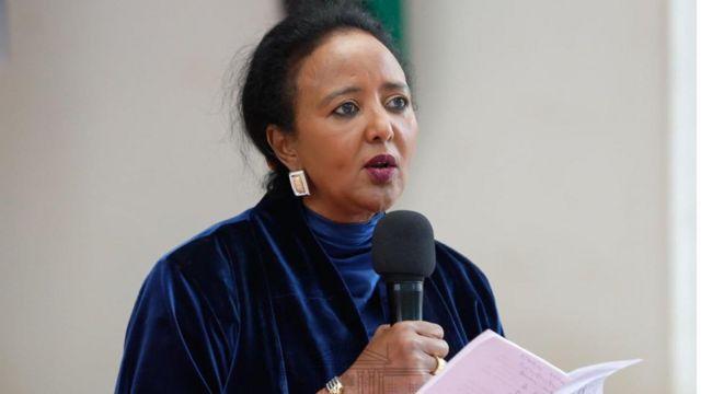 Danjire Aamina Maxamed
