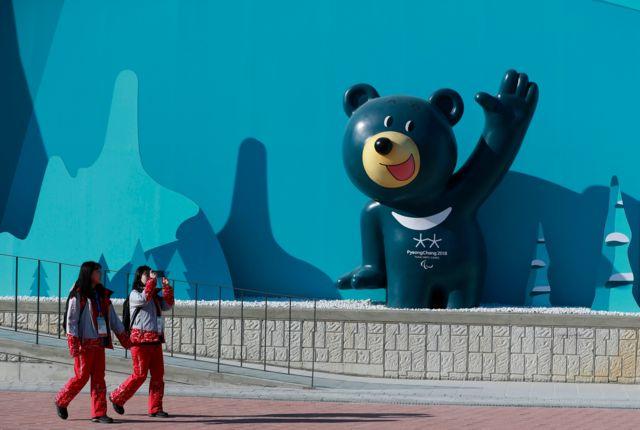 پارک المپیک زمستانی