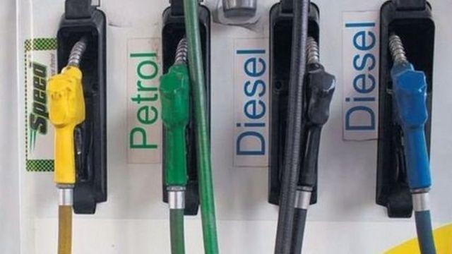 पेट्रोल-डीज़ल