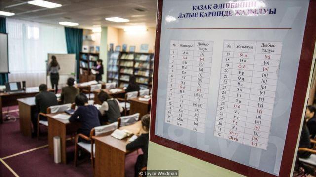 2018年2月21日,哈萨克斯坦市级图书馆的工作人员在阿斯塔纳国家图书馆学习新字母(Credit: Taylor Weidman)