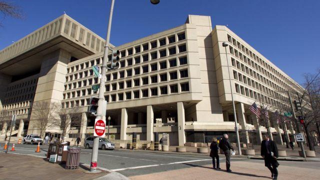 Штаб-квартира ФБР