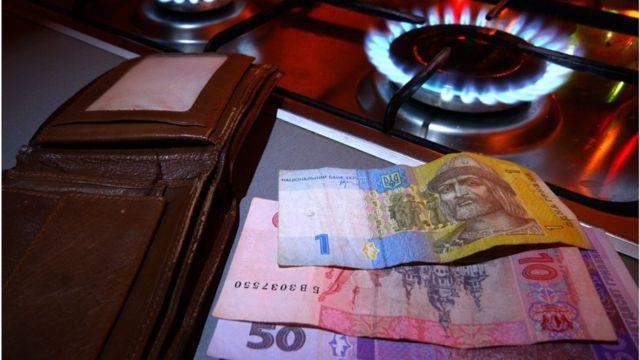 газ і гроші