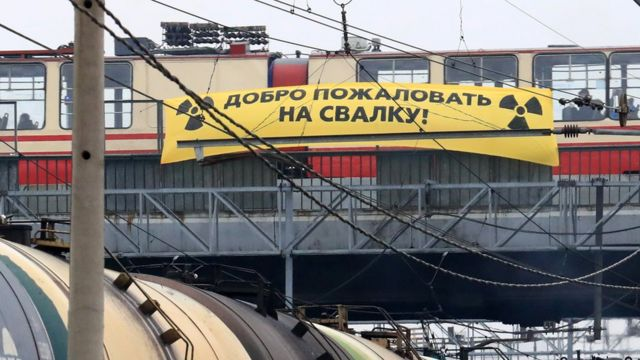 Акция протеста петербургских экологов (28 ноября 2019 года)