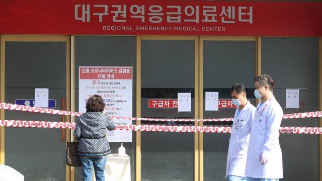10여 명의 확진 판정과 함께 경북대, 영남대, 계명대 등 대구 주요 대학병원 응급실 또한 폐쇄됐다