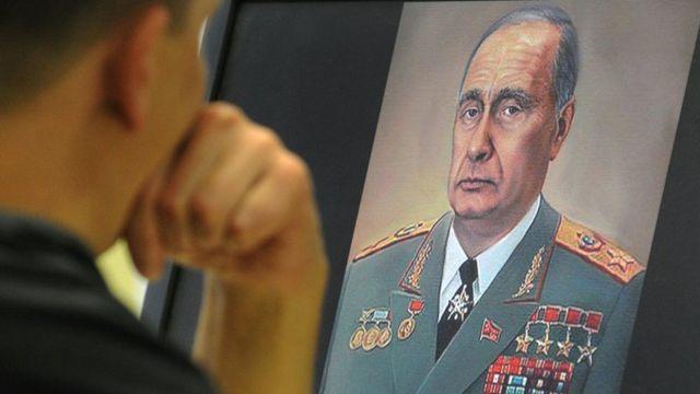 Hình vẽ về ông Putin