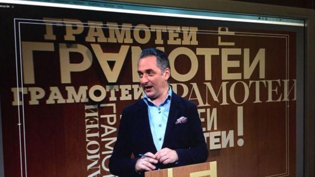 Russian TV presenter Alexander Pryanikov 2018