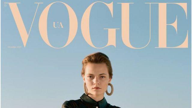 Октябрьский номер Vogue UA