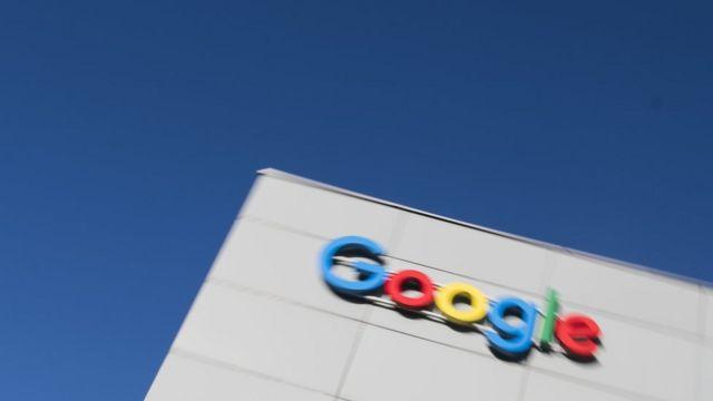 Zgrada Gugla
