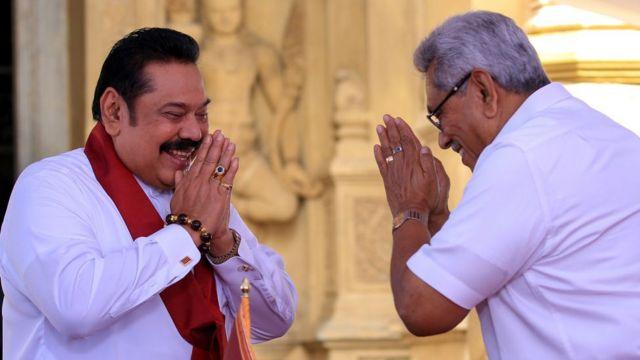 ராஜ்பக்ச