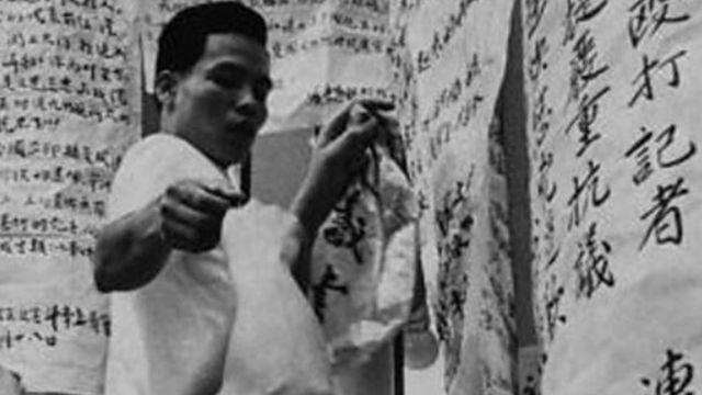 香港1967