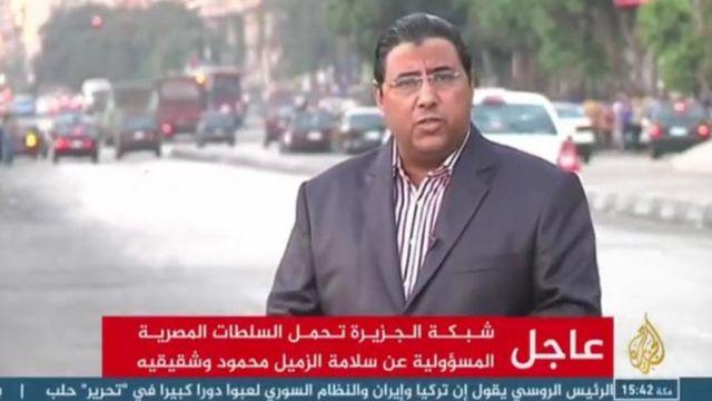 تقرير لقناة الجزيرة عن اعتقال محمود حسين